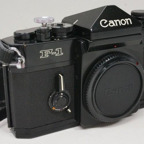 キャノンのフィルム一眼レフカメラ「F-1 前期型」買取実績