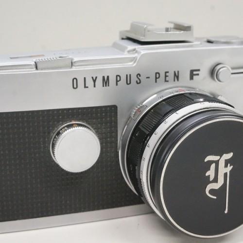 オリンパスのフィルム一眼レフカメラ「PEN F 38mm F1.8」買取実績