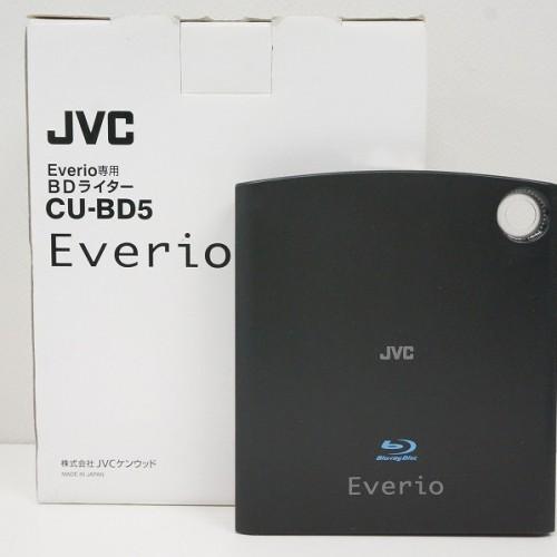 JVC「BDライター CU-BD5 Everio専用」買取実績