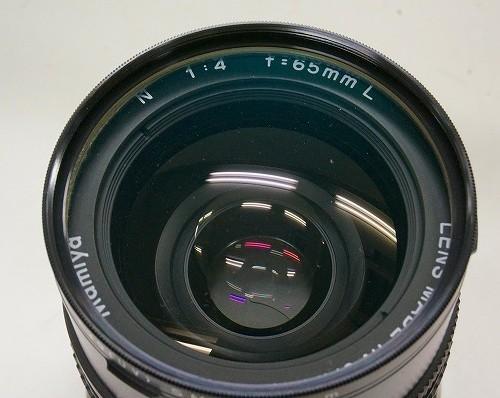 マミヤのレンズ「N 65mm F4 L」買取実績