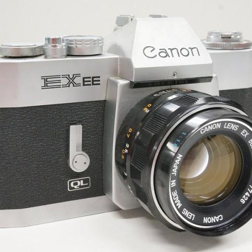 キャノンのフィルム一眼レフカメラ「EX EE QL 50mm F1.8」買取実績