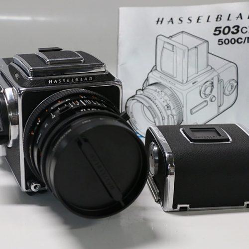 カメラ買取実績紹介「HASSELBLAD 503CXi レンズ フィルムマガジンセット」