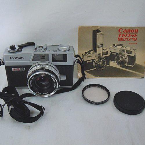 カメラ買取実績紹介「キャノン(CANON)   CANONET QL-17 G-III 40mm 1:1.7」