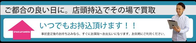 motikomi00a1