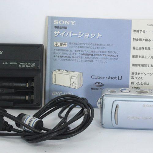 カメラ買取実績紹介「SONY ソニー サイバーショットU DSC-U10」